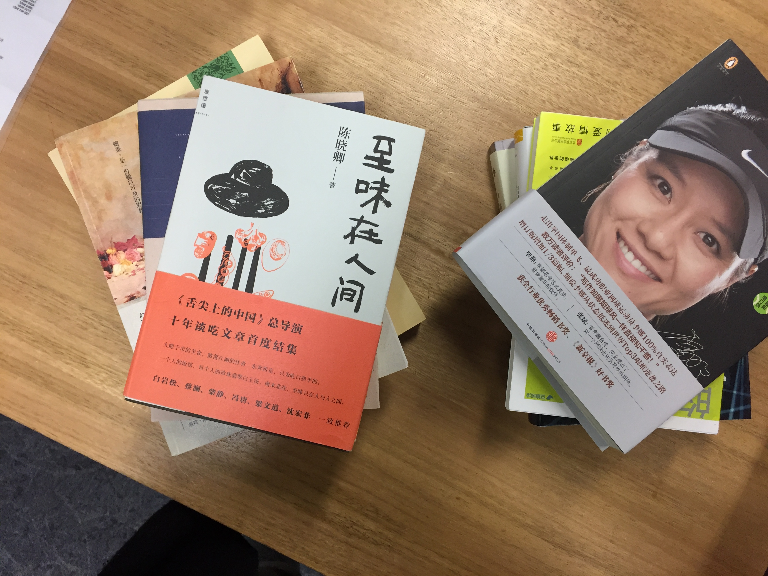 What Should I Read? 中文书推荐书单 Chinese Book Recommendations